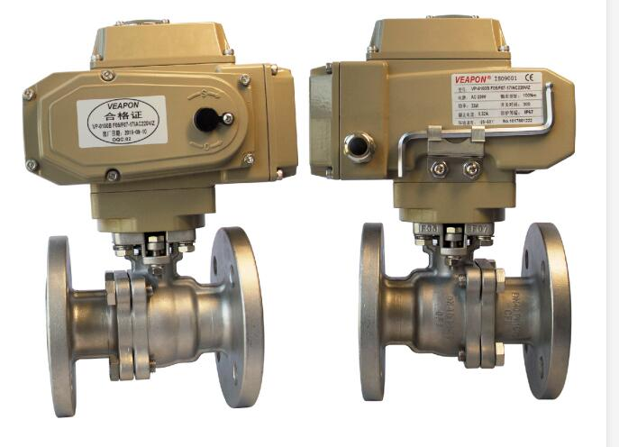 front and back of electric flanged ball valve.jpg